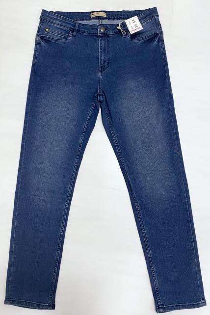 Jeans bleu grande taille très extensible